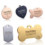 ID Tags & Accessories