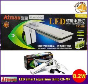 Atman Smart Aquarium Lamp (35-40cm Tank)