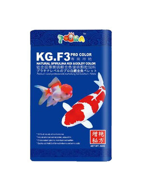 Siso Pro Color food for Koi & Gold Fish