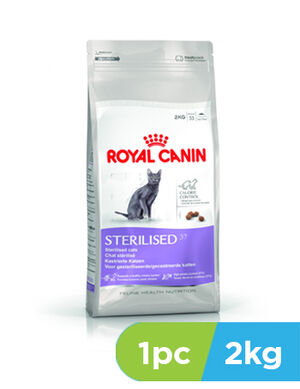 Royal Canin Regular Sterilised 2kg