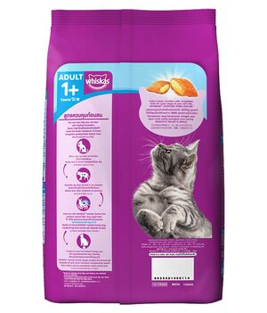 Whiskas Hairball Control Chicken & Tuna 1.1kg -  Cats product