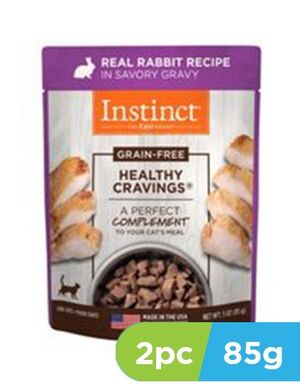 Instinct  Healthy Cravings Real Rabbit Recipe 2pc x 3oz  (85grams)
