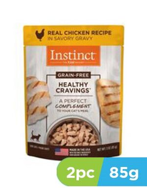 Healthy Cravings Real Chicken Recipe 2pc x 3oz (85grams)