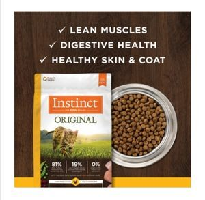 Instinct  Original Grain-Free Recipe with Real Chicken 5lb -  Cats product