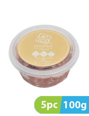Prawtein Poultry Blend (Turkey, Quail, & Chicken) 5pc x 100gm