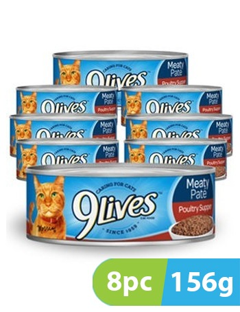 9Lives Meaty Pate Poultry Supper 8pc x 156 g