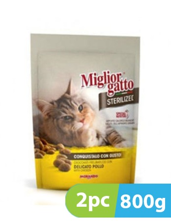 Migliorgatto Sterilized with Chicken Dry Cat Food 2pc x 800g