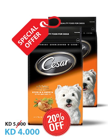 Cesar Turkey and Vegetables 2pc x 1kg