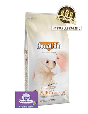 BonaCibo Puppy Chicken Dry Food 15kg