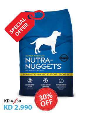 Nutra Nuggets Maintenance 3kg -  Dogs product
