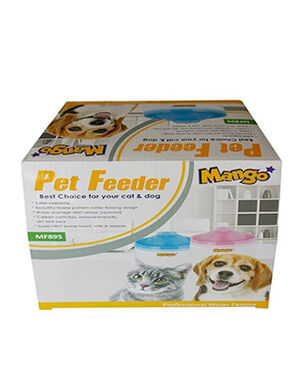 Mango Pet Water Feeder MF895 Pink