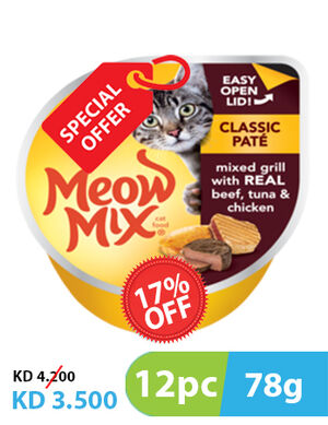 Meow Mix Classic Pate Mixed Grill 78g 10 + 2 Free