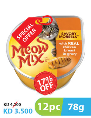 Meow Mix Chicken Breast 78g 10 + 2 Free