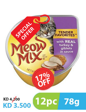 Meow Mix Turkey & Giblets 78g 10 + 2 Free -  Cats product