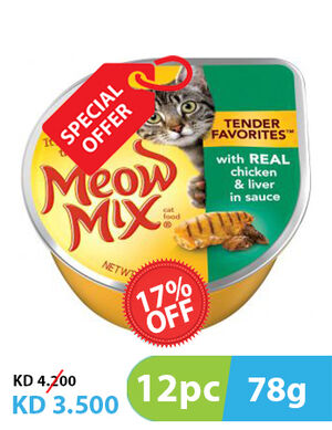 Meow Mix Chicken & Liver 78g 10 + 2 Free