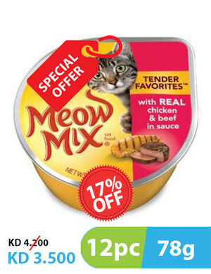Meow Mix Chicken & Beef 78g 10 + 2 Free