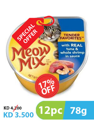 Meow Mix Tuna & Whole Shrimp 78g 10 + 2 Free