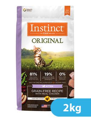 Instinct Original Grain-Free Recipe with Real Chicken for kitten 2kg