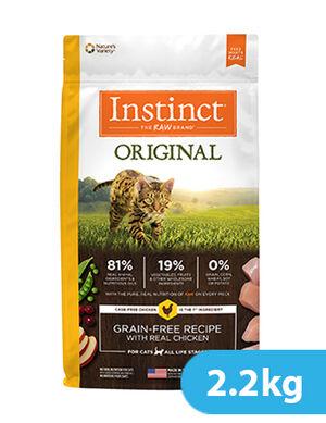 Instinct Original Grain-Free Recipe with Real Chicken for cat 2.2kg
