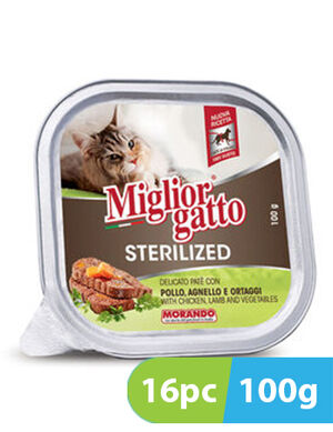 Migliorgatto Delicate Pate with Chicken, Lamb And Vegetable 16pc x 100g
