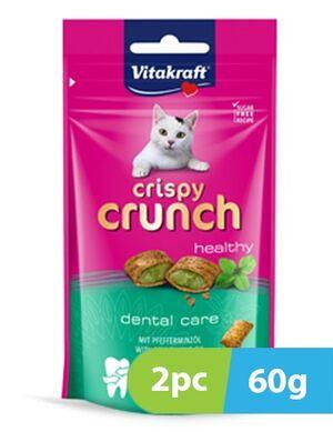 Vitakraft crispy crunch dental care 2pc x 60 gm