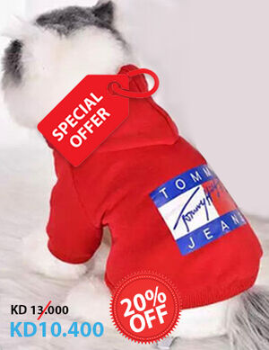 20% Red Tommy Jeans Hoodies XX- Large