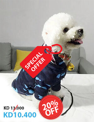 20% Blue Shark Hoodie Large -  Dogs product