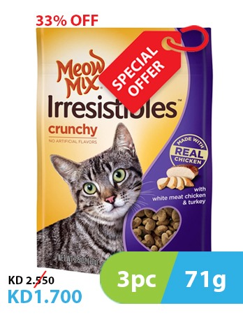 33% Meow Mix Irresistibles White Meat Chicken & Turkey 3pc x 71gm