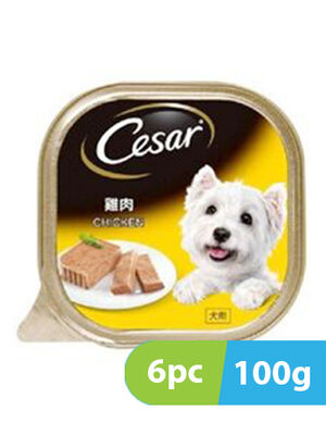 Cesar Chicken 6pc x 100g -  Dogs product