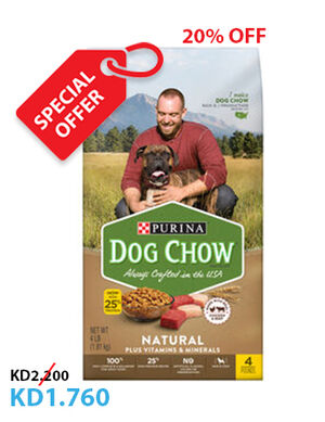 20% Purina Dog Chow Natural Dry Food 1.81Kg