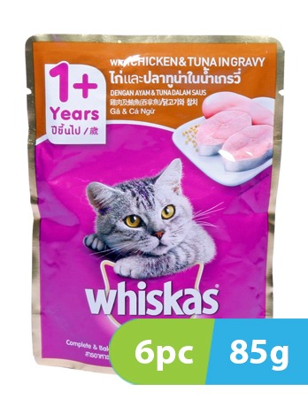 Whiskas Chicken with tuna in gravy 6pc x 85g