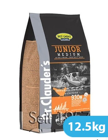 Junior LB Giant S Prem 12.5kg -  Dogs product