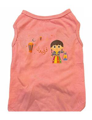 Girge3an T-Shirt Pink Medium -  Dogs product
