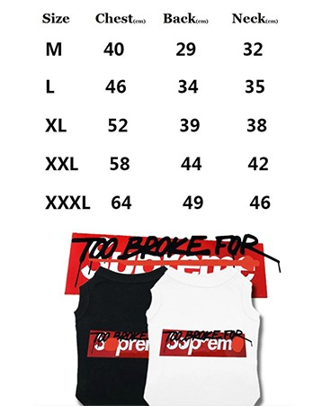 Supreme T-Shirts Black X-Large -  Dogs product