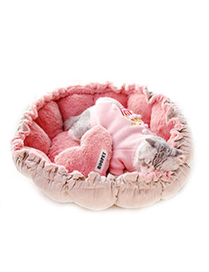 Bed Pink 55 cm  -  Dogs product