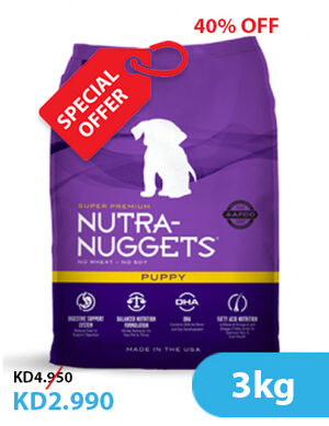 Nutra Nuggets Puppy 3kg