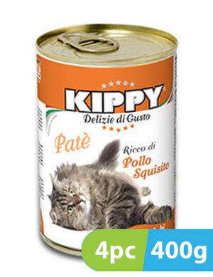 Kippy Pate Rich in Chicken 4pc x 400g