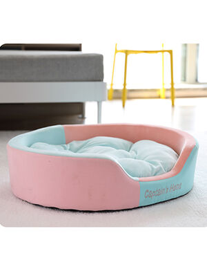 Beds Cotton Candy Medium -  Dogs product