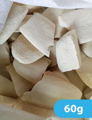 Vanpet Broken Cuttlefish Bones 60g