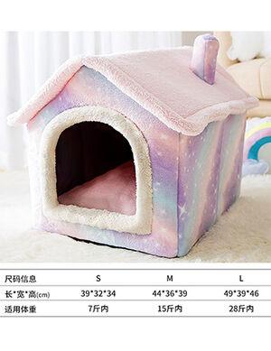 Pet House Pink Large