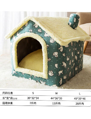 Pet House Yellow & Green Large