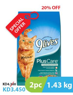 20% 9Lives Plus Care Dry Cat Food 2pc x 1.43 kg