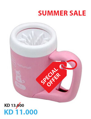 Pet Foot Washer Cup Medium Pink -  Dogs product