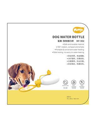 Mango Dog Water Bottle MF-902 -  Dogs product