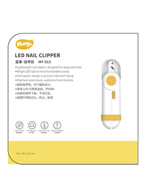 Mango LED Nail Clipper MF-912