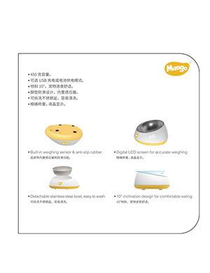 Mango Pet Bowl MF-899 450ml -  Dogs product