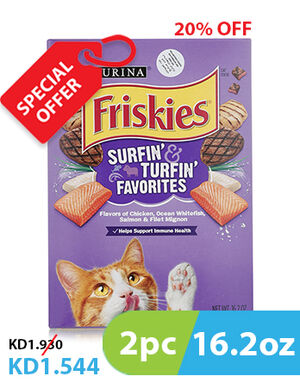 20% Purina friskies Surfin & Turfin Favourites Cat Dry Food 2pc x 16.2oz (SE) -  Cats product