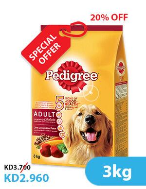 20% Pedigree Liver & Vegetables Flavor Adult Dog Food 3kg (SE) -  Dogs product