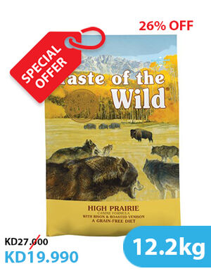 26% Taste Of The Wild Grain Free Canine High Prairie with Bison and Roasted Venison 12.2kg
