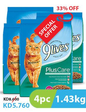 33% 9Lives Plus Care Dry Cat Food 4pc x 1.43 kg